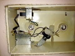 bath exhaust fan